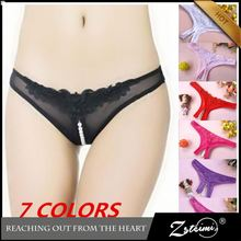 Lady Underwear Black Thong Mini Micro G String