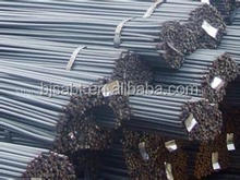 Alibaba reinforcing steel rebars used as construction materials in road, building, and bridge