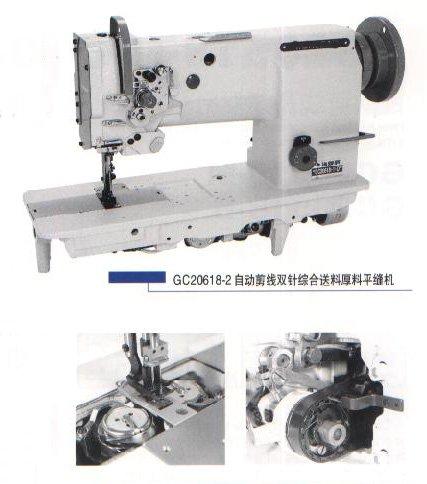 heavy duty walking foot sewing machine