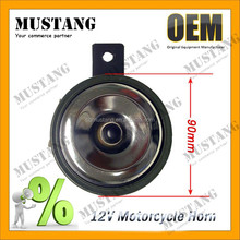 Direct Factory car motorcycle speaker best 4 inch car speakers manufacturers & suppliers speaker and horn