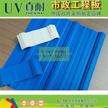 Hot Export of PVC Roofing Sheet Good price with Factory Selling since 2004
