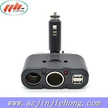 Popular product 3 in 1 12V DC car charger cigarette lighter adaptor