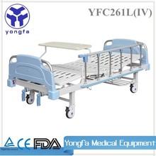 YFC261L(IV) New Design Medical Hospital Bed Two Function