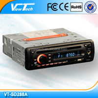 cheap in dash cd dvd player with DC 24v
