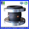 For Chemical Industry galvanized floating flange rubber expansion joints