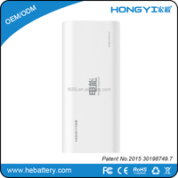 2015 New Portable Mobile Battery Power Bank 10500mAh for Samsung/Smartphone/Blackberry