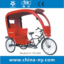 C-TC200 Passenger Tricycle / Trishaws / Pedicab