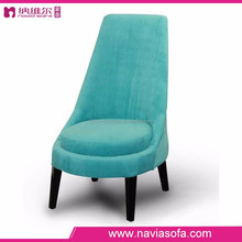 Living room fabric furniture wooden leg round blue single seater sofa chair high seat leisure sofa
