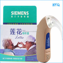 Best Quanlity Siemens BTE Digital Hearing Aid With High Power And Hear More Clearly Lotus 12P