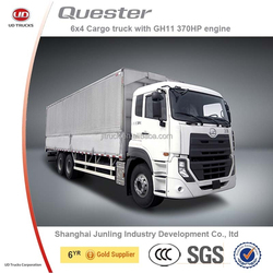 Nissan 25ton UD quester 370HP cargo truck
