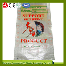 Made in china new product hen feed bag