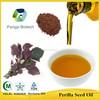 Alibaba china supplier wholesale factory price refined perilla seed oil in bulk