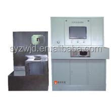SL-ZCX-A sanitary flushing function test bench