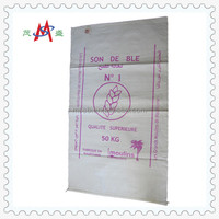 Feed,Rice,Corn Package Brand PP Woven Bags 50kg,sugar bag 100kg,Woven Polypropylene Bags