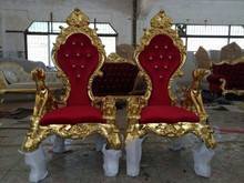 Good Throne Chairs For Sale