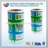 printed plastic rolls,food packaging roll film,packaging film on roll