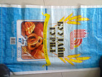 pp woven bag for pet feed, pp woven bag,plant