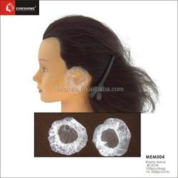 12cm Rubber Bend Salon Ear cover Hairdressing Ear Caps