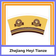 Tuoler disposable printed circuit board tape in reel for making cupsin Fuyang Hangzhou Zhejiang
