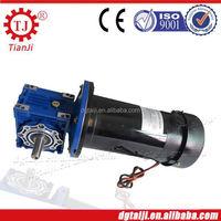metallurgy machine roast machine garmotor,dc motor