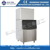 SUN TIER full automatic high quality new style cylinder ice maker