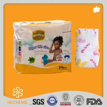 China Wholesale Baby Diapers World Best Selling Products 2015