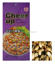 Good with cherry brandy and plum brandy, tasty dried fish flavored mix