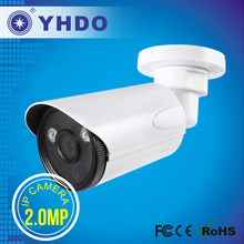 YHDO 2.0Mega 1080p outdoor waterproof full hd cctv camera hidden home security support P2P Onvif