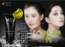 Blackhead Remover AFY facial mask,face beauty