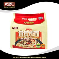 Air dried instant healthy Burning noodles