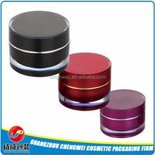 5gram Cosmetic Empty Jar Pot Sample Makeup Face Cream Travel Container