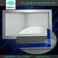 Aluminum alloy frame fluid seal hepa air filter