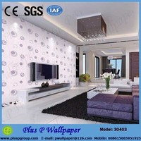 different types wallpaper with a pattern of bamboo