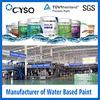 waterborne algae weather resistant paint for coatings , anticorrosion anti acid coating