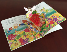 POP up chid books,printed,printing