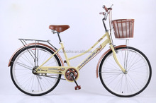 Factory directly wholesale 24 inch ladies bike ladies road bicycle