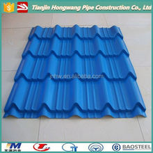 0.23-0.7mm thick Aluminium Coated Corrugated Roofing Sheet Color coated corrugated roofing sheets / metal wall