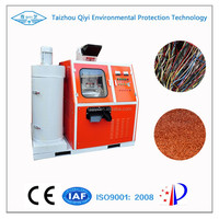 QY-400B Economic Investment Small Size Scrap Cable Wire Recycling Machine
