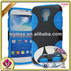 Mobilephone covers for samsung case mini s4