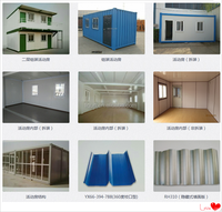 2015 ISO china factory whoelsale shipping Sandwich Panel Expandable container house