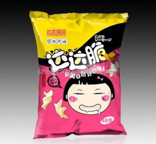 HIgh quality snack bag food packaging