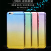 for iphone 6 case ,for iphone 6 color change case,TPU case for iphone 6