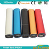 PB26A hot selling 2600mAh fragrance battery bank chargers