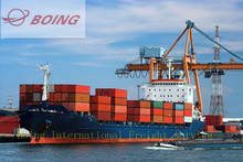 Sea shipping freight from shenzhen / guangzhou / shanghai / tianjin / qingdao / xiamen / hongkong etc. to SOUTH BAND-- carina
