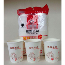 Disposable Paper Cup For Coffee / Paper Coffee Cups / Coffee Cup