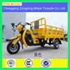 2014 hot sale 150cc,200cc,250cc,300c trike chopper three wheel motorcycle