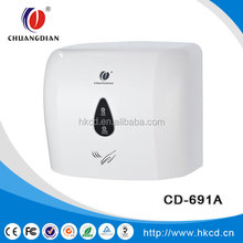 High Speed Automatic electric hand dryer for Toilet CD-691A