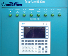 intelligent Control Panel for Irrigation Center Pivot