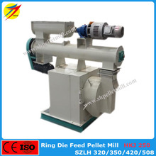 High quality factory price pig feed mill