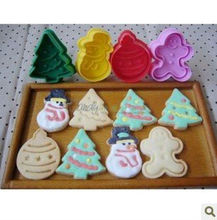 Hot Sale BPA Free Plastic Cookie Cutter Stamp